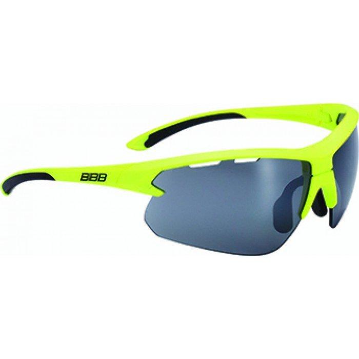 BBB Impulse Cycling Glasses - Yellow BSG-52