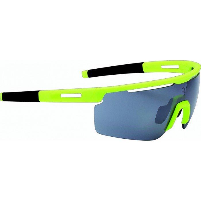 BBB Avenger Cycling Glasses -Yellow-BSG-57